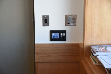 Control System for the Classroom from Extron